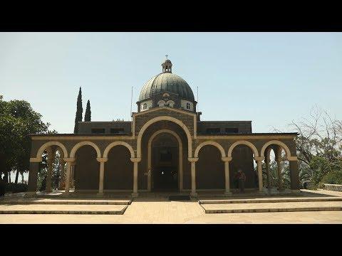 Israel Tour 2019: Mount Of Beatitudes