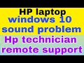 How to use hp support assistant in laptop