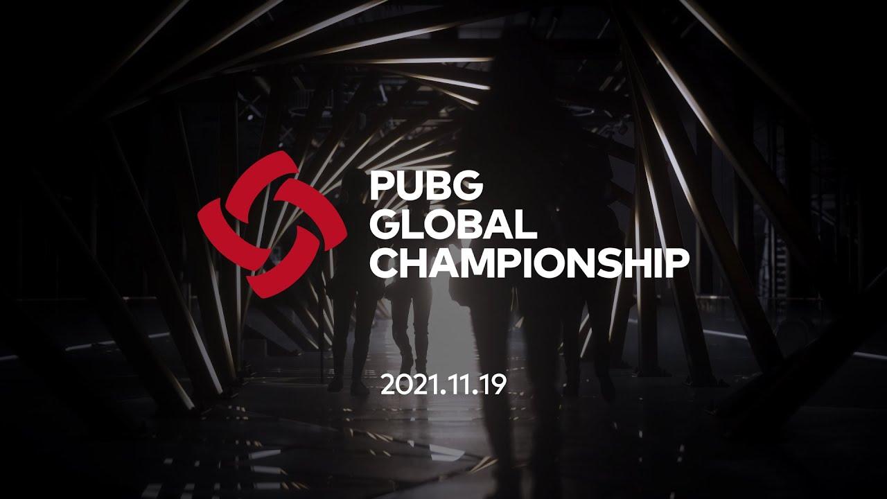 [PUBG_TW] PUBG 世界冠軍賽 2021 揭開序幕!