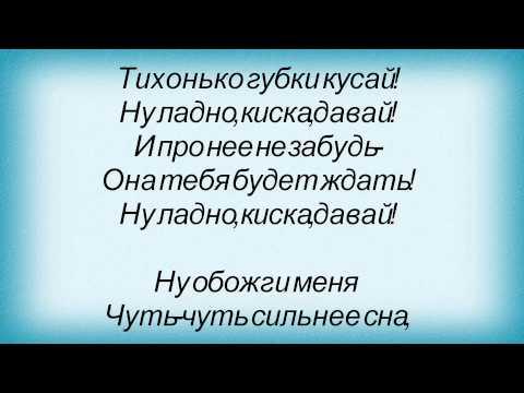 Клип Линда - Киска
