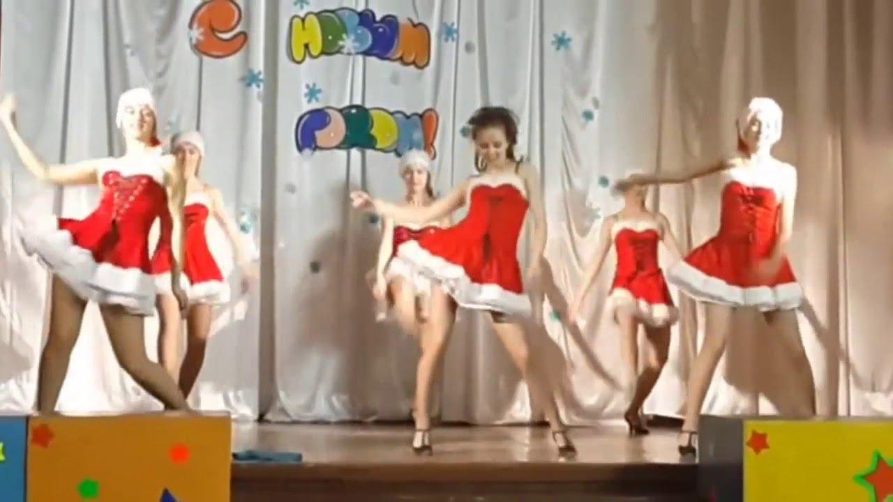 Супер эротичный танец сексуальных девушек. Танец красивых снегурочек. Super erotic dance sexy girls [3:07x720p]