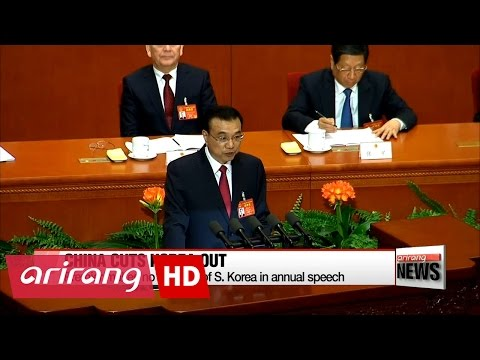 China omits Korea from National People's Congress work report