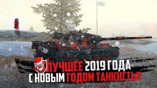 Lols of BepTyLLIka #10 ЛУЧШЕЕ ЗА 2019 ГОД 🍾🐭🎄