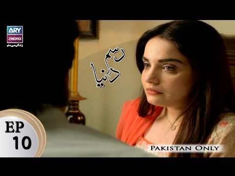 Rasm-e-Duniya - Episode 10 - ARY Zindagi Drama