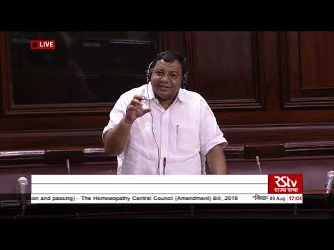 Sh. Sushil Kumar Gupta's remarks | The Homoeopathy Central Council (Amendment) Bill, 2018