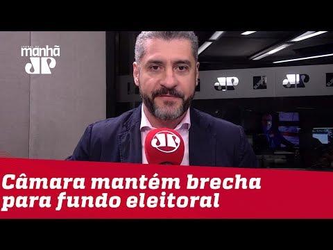 Bruno Garschagen: Caberá ao Bolsonaro, se quiser, vetar brechas para fundo eleitoral