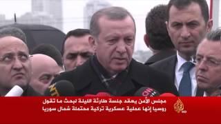 مجلس الأمن يعقد جلسة طارئة عن سوريا بطلب روسي
