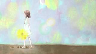 TVアニメ『一週間フレンズ。』オープニングテーマ 「虹のかけら」昆 夏...