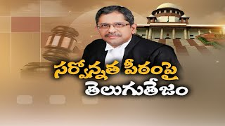 Justice NV Ramana Elevated as CJI | Here are the Landmark Judgments He Was Been A Part Of