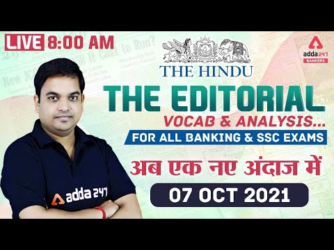 The Hindu Editorial Analysis | The Hindu Vocabulary for Banking & SSC Exams 7th October 2021