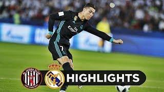 Аль-Джазира - Реал Мадрид 1-2 - Обзор Матча 14/12/2017 HD
