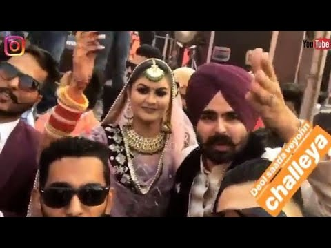 Yaar Jigree Kasooti Degree  Roop And Wife Marriage Dance Video  | Troll Punjabi
