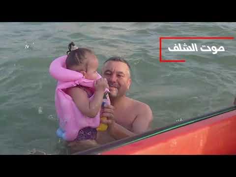 بالفيديو : توافد كبير على الشواطىء في الشلف