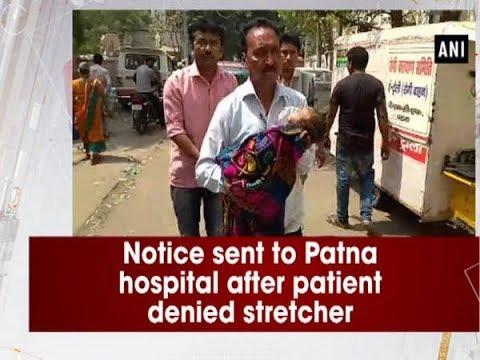Notice sent to Patna hospital after patient denied stretcher - Bihar News