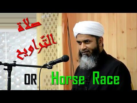 (FUNNY) Sheikh Hasan Ali || Taraweeh not a Horse Race