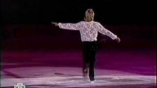 2004 RN EX Evgeni Plushenko - Town which doesn