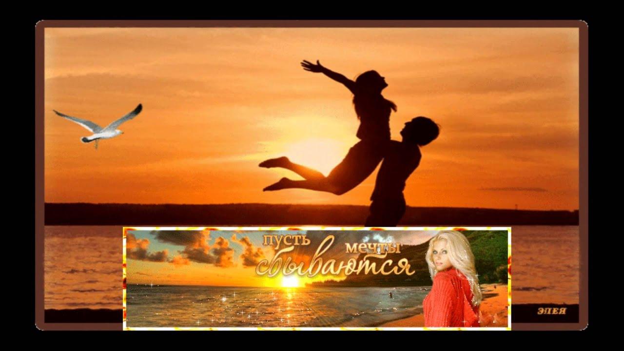 Любовь....Самые красивые клипы о любви, самые лучшие песни ...