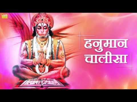 Hanuman Chalisa | Suresh Wadkar | Hanuman Bhajan | हनुमान भजन | Tuesday Special