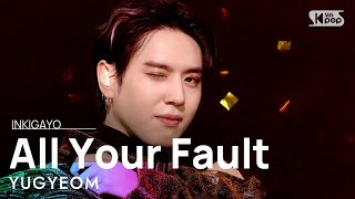 Download Mp3 YUGYEOM All Your Fault 인기가요 inkigayo 20210620