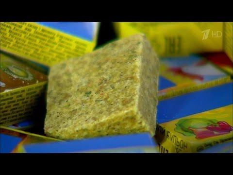 Как сделать бульон из кубика магги