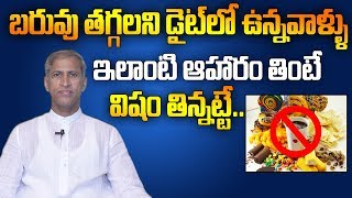 Addicted to Junk Food? Simple Tips to Stop Overeating! || Weight Loss || Manthena Satyanarayana Raju