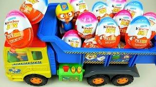 Kinder Joy Surprise eggs and Pororo...