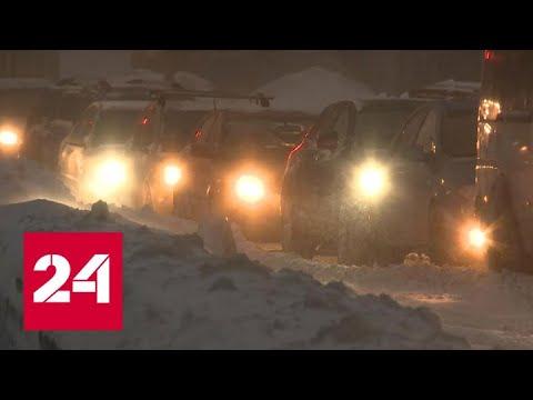В Уфе городским властям пришлось ввести режим ЧС, чтобы устранить последствия снегопада - Россия 24