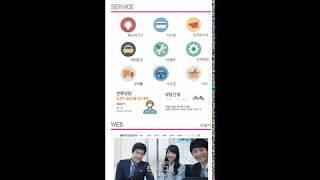 앱개발업체