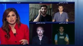 شبكة مراسلي الجزيرة من سوريا حول الأوضاع هناك بعد كسر حصار حلب