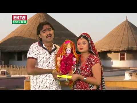 New Dashamaa Varamanu || DJ Dashama Na Dhame Laito Bale || Jignesh kaviraj || Gujarati
