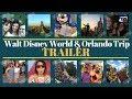 Brand New! Walt Disney World & Orlando Vacation Vlog September/October 2017   Trailer   Krispysmore