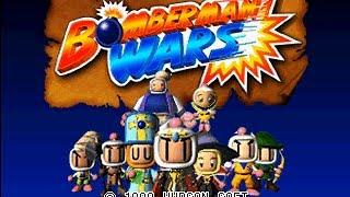 PSX Bomberman Wars