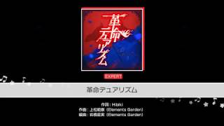 List video Kakumei Dualism T M Revolution feat Mizuki Nana