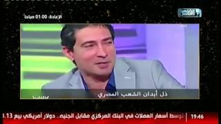 بسمة وهبه لمجدى عبدالغنى: ذليت مصر كلها بالجون!
