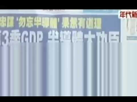 年代向錢看 20161102 China News