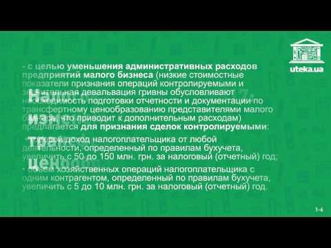 Санаторий Электра - Гранд Байкал