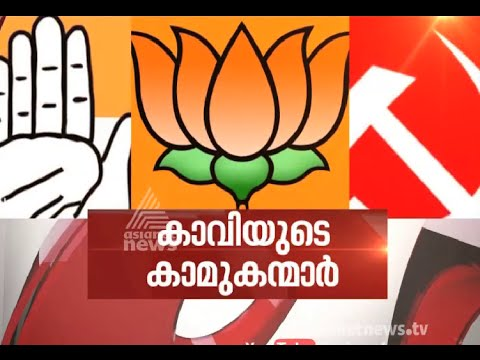 Who have the hidden  political alliance with BJP | Asianet News hour 25 Apr 2016