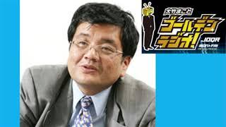 経済アナリストの森永卓郎さんが、自民党総裁選で安倍総理が発言した憲...