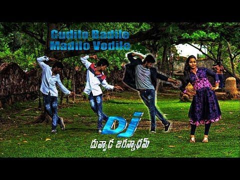 Gudilo Badilo Madilo Vodilo Video Song||DJ Duvvada Jagannadham||WEEKEND PRODUCTIONS||by SAICHARAN