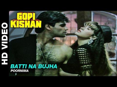 Batti Na Bujha  - Gopi Kishan   Poornima   Sunil Shetty & Karishma Kapoor