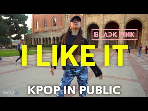 [KPOP IN PUBLIC] LISA (BLACKPINK) - I LIKE IT (CARDI B) Dance Cover // SEOULA