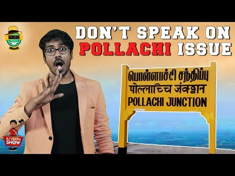 Don't Speak on Pollachi Issue | RJ Vinoth Show | Epi 3 | Smile Settai