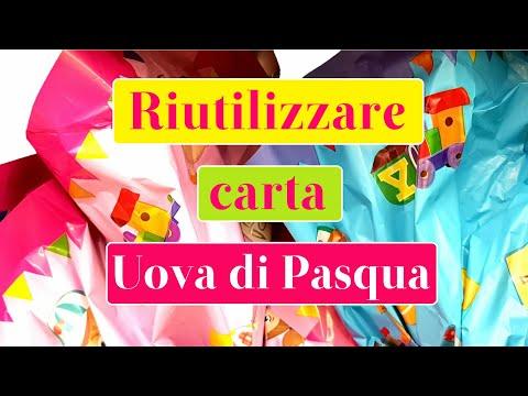 Come RIUTILIZZARE la CARTA delle UOVA di Pasqua: 5 idee creative (2019) riciclo creativo tutorial thumbnail