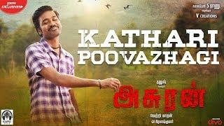 Asuran - Kathari Poovazhagi Lyric Video | Dhanush | Vetri Maaran | G V Prakash | Kalaippuli S Thanu