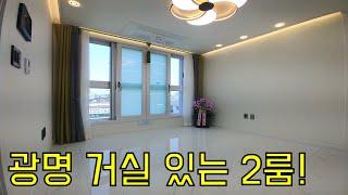 [광명 신축빌라] 광명사거리역 역세권 32세대 신축빌라…