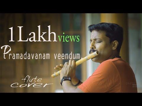 Pramadavanam veendum | His Highness Abdullah | [Flute Song ] By , Dileep babu . B