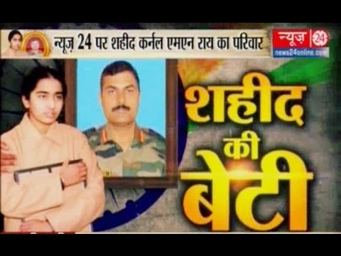 Martyr Colonel M N Rai' Family on News24
