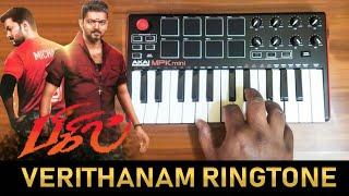 Bigil - Verithanam Kuthu Song By Raj Bharath | Download Link | Thalapathy Vijay, A.R.Rahman, Atlee