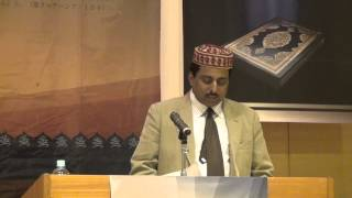 Speech at 32nd Jalsa Salana Jamat Ahmadiyya Japan(Muzaffar Ahmad Qadiani Sec Ziafat Jamat Japan)