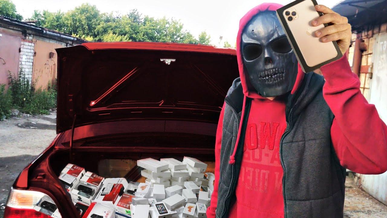 Вскрыли багажник двенашки с аукциона, а там куча техники!